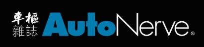 AutoNerve Magazine