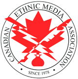 CANADIAN ETHNIC MEDIA ASSOCIATION Logo