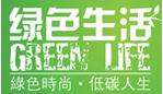 Green Life Weekly