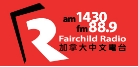 Cantonese Programming (Fairchild Radio Toronto AM 1430)