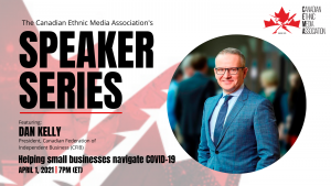 Watch CEMA's latest Speaker Series event, featuring Dan Kelly