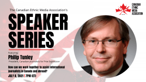 CEMA's July Speaker Series to feature Philip Tunley