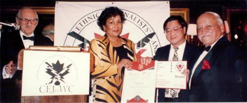 CEJWC Awards 1996-06-14